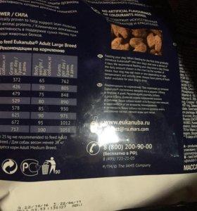 Корм екануба для собак крупной породы курица 3кг