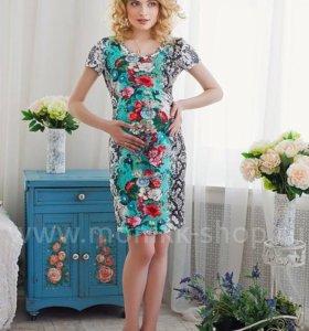 Платье для Беременных новые