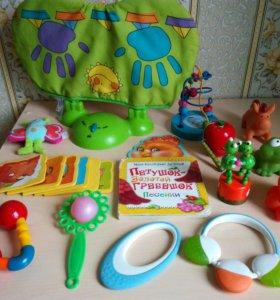 Набор игрушек для детишек