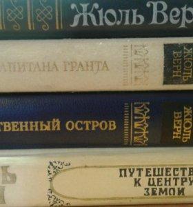 Книги-Жюль Верн