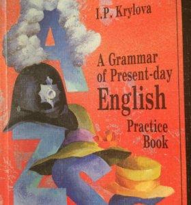 Крылова-Грамматика английского языка