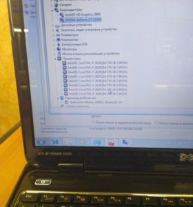 Игровой ноутбук на core i7 Dell