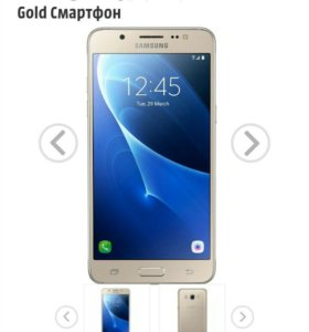 Обмен Samsung j5 на iphone 6 16гб с доплатой