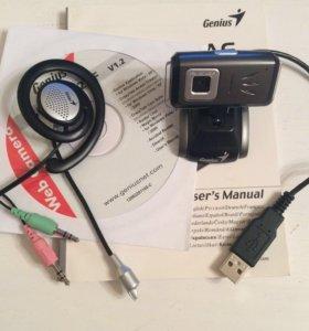 Веб-камера Genius Slim 1322AF