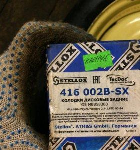 STELLOX 416002B-SX Колодки дисковые задние
