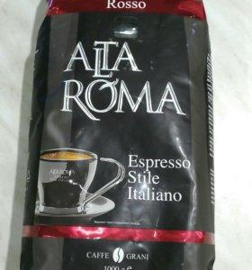 Кофе в зернах, Alta Roma.