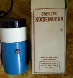 Кофемолка ЗММ