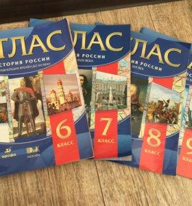 Атласы по истории России