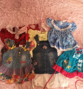 Платья все вместе