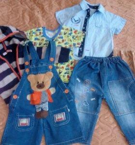 Пакет одежды для мальчика+многоразовый подгузник