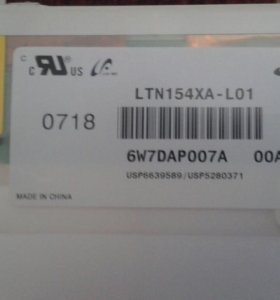 Матрица 15.4 лампа(LTN154XA-L01)рабочая