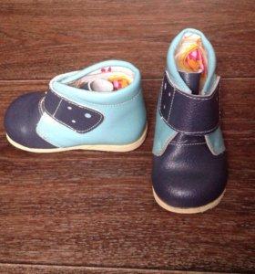 Ботинки детские 20 размера