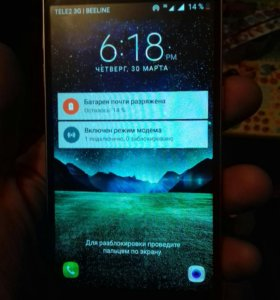 Samsung s7 копия