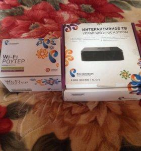 Интерактивное ТВ и +WIFI роутер