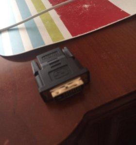 Переходник HDMI к DVI