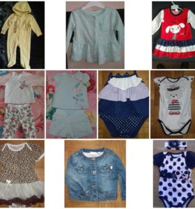 Летняя одежда для девочки от 6мес.до 1.5г.