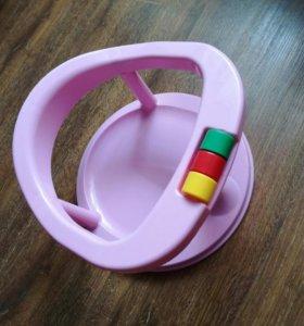 Детский стульчик для купания