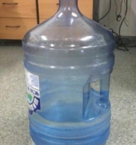 Бутылки для кулера