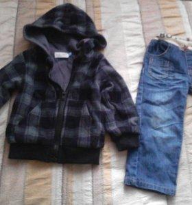 Ветровка флисовая утепленная и джинсы
