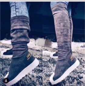 Сапоги деми Adidas