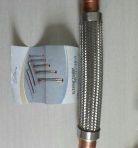 Поглотитель вибрации для компрессора
