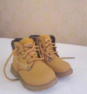 Новые осенние ботиночки