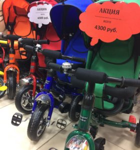 Велосипед Трёхколёсный Super Trike НОВЫЙ