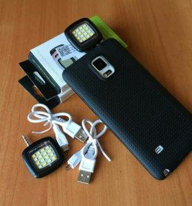 Вспышка для селфи selfie с функцией фонарика