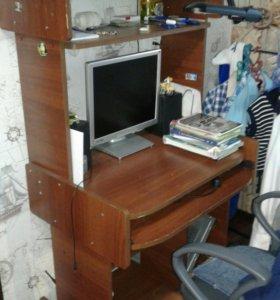 Компъютерный стол.