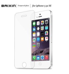 Защитное стекло для iPhone SE/5/5C/5S