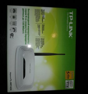 Маршрутизатор TP-link TL-WR-740N