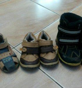 Обувь на мальчика р.19-24