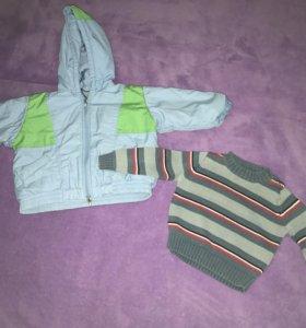 Курточка и свитер за вкусности