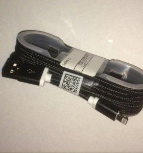 Кабель зарядка для iPhone 5,6
