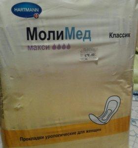 Прокладки урологическое после родов