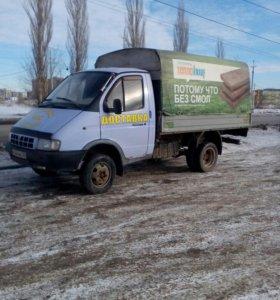 Доставка перевозка переезды газелью