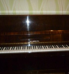 Пианино(кубань)