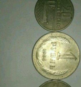 Монеты 20 копеек, 50 копеек, 1 рубль СССР 1964-67г