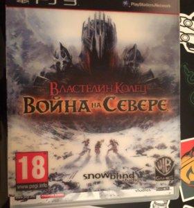 Властелин Колец (PS3)