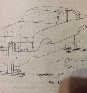 Подъёмник-Опрокидыватель авто