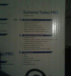 Extreme turbo pro