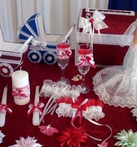 Свадебные аксессуары (набор)