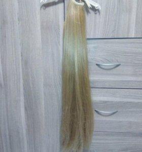 Хвост блонд