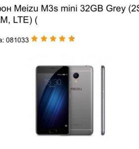 Meizy m3s mini 32gb