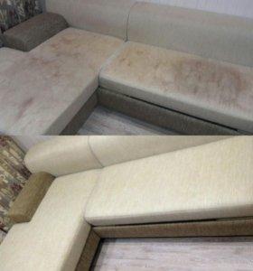 Химчистка мягкой мебели матрасов и ковров