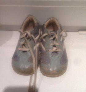 Ботиночки бу нат кожа