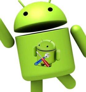 Ремонт android