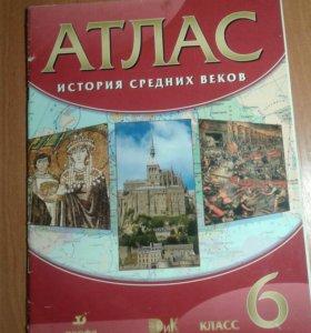 Атлас по истории средних веков