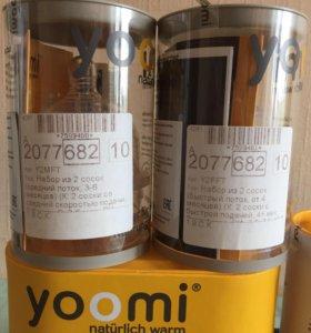 Бутылочки YOOMI
