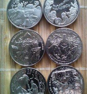 Казахстан сказки 6 монет
